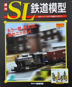 Sl5601