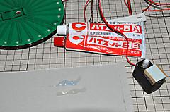 Sltt0210