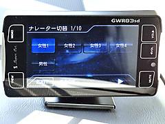 Gwr83sd09