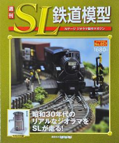 Sl5701