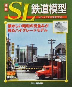 Sl5801