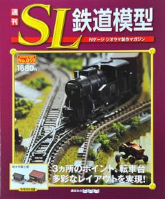 Sl5901
