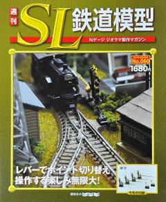 Sl6001