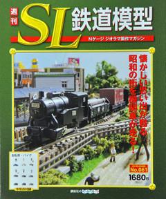 Sl6101