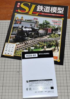 Sl6102
