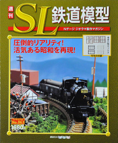 Sl6300