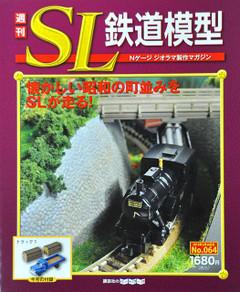 Sl6401