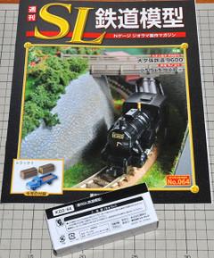 Sl6402