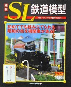 Sl6501