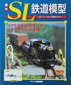 Sl6601