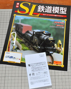 Sl6602