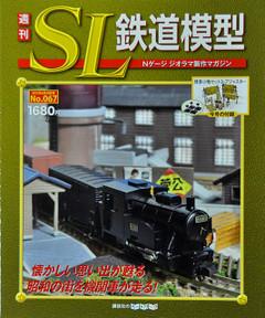 Sl6701