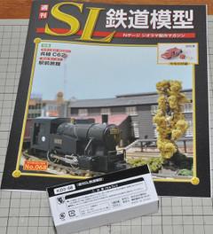 Sl6802