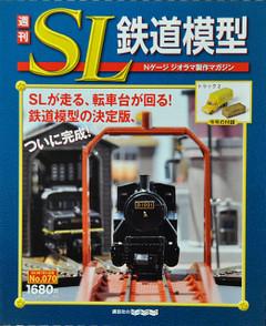 Sl7001
