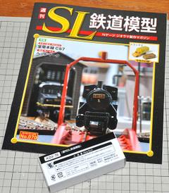 Sl7002