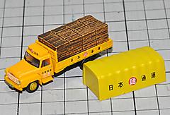 Sl7007