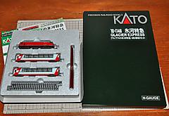 Kato08