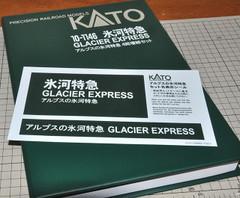 Kato13