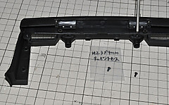 Lp500s0612