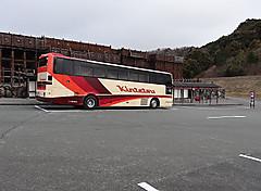 2014011903