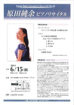 20140615