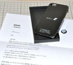 Bmwiphone02
