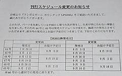 Lp500s4202