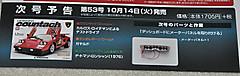 Lp500s5216