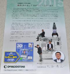 Lp500s6402