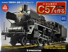 C5701
