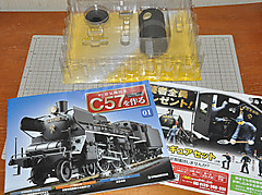 C5703