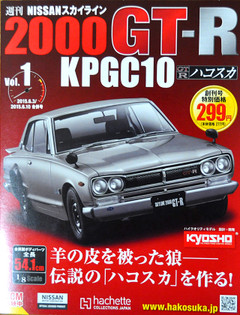 Kpgc100101