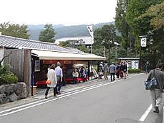 2015101121_2