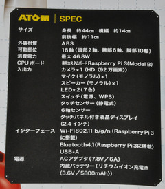 Atom0110