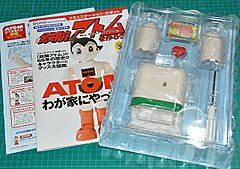 Atom0203