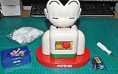 Atom030423