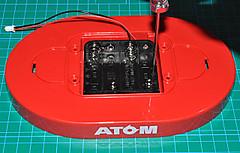 Atom050611