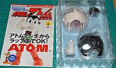 Atom050616
