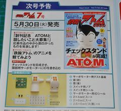 Atom050622