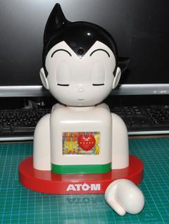 Atom070831