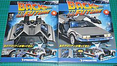 Bttf01801901
