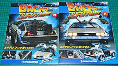 Bttf02002101