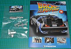 Bttf02002102