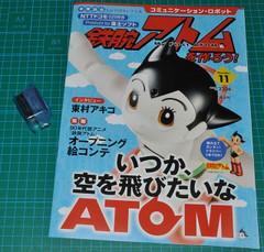 Atom111202