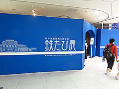 2017080401