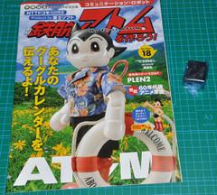 Atom171808