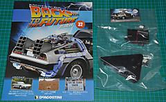 Bttf03203306