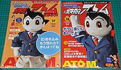 Atom272801