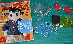 Atom272802