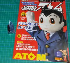 Atom272812